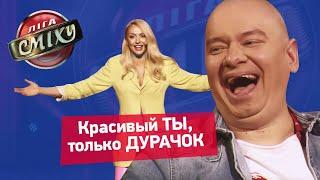 Неадекватный Путин и возбуждающая Полякова - Стояновка, лучшие приколы