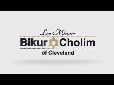 Bikur Cholim Of Cleveland 2015