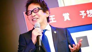 2017.06.28第40回帝王賞(JpnⅠ)アンカツ安藤勝己&佐々木麻衣帝王賞予想②...