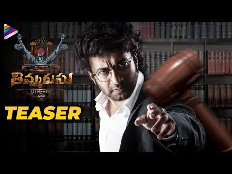 Thimmarusu Telugu Movie Teaser | Satyadev | Priyanka Jawalkar | Sharan Koppisetty | Telugu FilmNagar