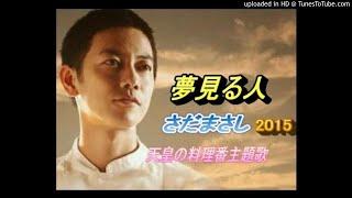 弦楽アンサンブル編曲:岩田一弥 【歌詞】 ゆくりなく人は出会い ゆくり...