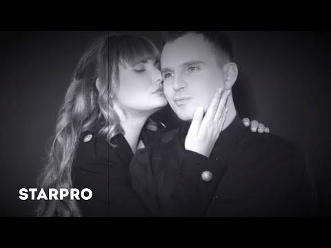 Смотреть клип Ирсон & Никита Малинин - Так Хорошо, Что Мы Вдвоём