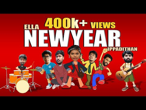 happy new year   YouTube rewind 2018   finally