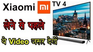 Xiaomi Mi TV 4, Please Must Watch Before Buy