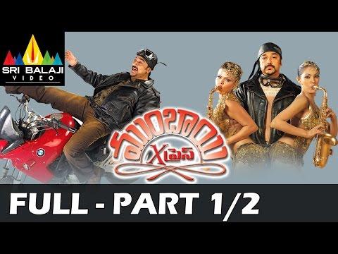 Mumbai Express Telugu Full Movie Part 1/2...