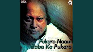 Pukaro Naam Baba Ka Pukaro (Complete Original Version)