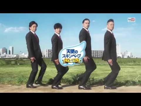 長瀬智也 フマキラー CM スチル画像。CM動画を再生できます。