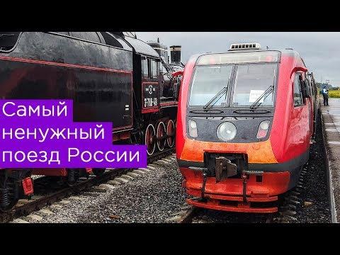 Как доехать до парка патриот из москвы общественным транспортом