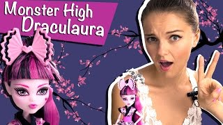 Draculaura Monster Exchange (Дракулаура Монстры по обмену) Monster High Обзор  Review CDC35