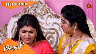 Magarasi - Best Scenes | Full EP free on SUN NXT | 20 April 2021 | Sun TV | Tamil Serial