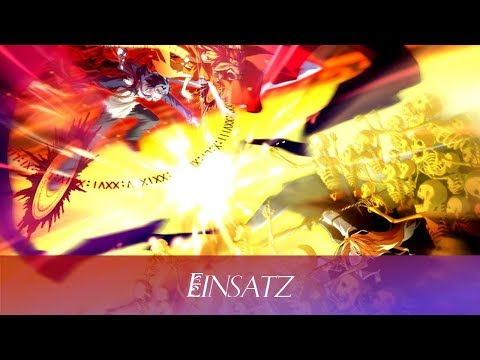 Dies irae - Animation OST: Einsatz (Instrumental)