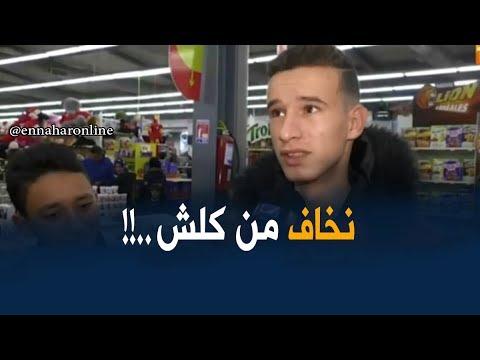 """صريح جدا/ هذه هي أغرب أنواع """"الفوبيا"""" عند الجزائريين؟"""
