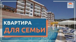 Купить недвижимость в Турции. Квартира в Алании в тихом районе Каргыджак    RestProperty