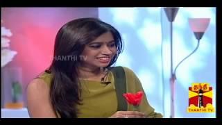 NATPUDAN APSARA - Actor Jayam Ravi & Aarthi Ravi EP14, Seg-1 Thanthi TV