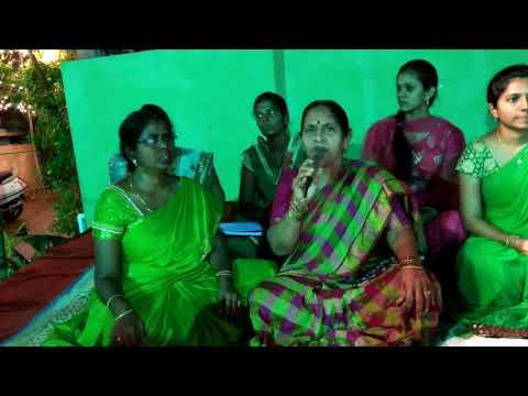 Vinaro bhagyamu by Mahalakshmi