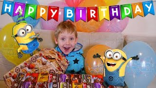 День рождения! Марку 5 лет! Happy Birthday Mark! Birthday Party Opening Presents - TOYS!