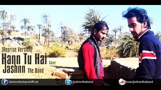 Haan Tu Hai | Mai Awaz hu (Dream Version) | Cover | Jashnn The Band | Jannat
