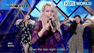 Cover images MAMAMOO - Starry night | 마마무 - 별이 빛나는 밤 [Music Bank HOT Stage / 2018.03.23]