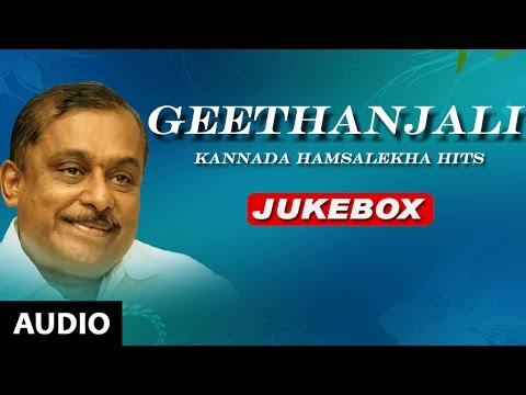Hamsalekha Kannada Hits   Geethanjali Jukebox   Kannada Old Songs   Kannada Super Hit Songs