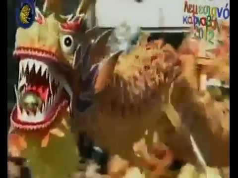 Cyprus Limassol Carnival 2012