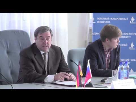 Геннадий Чеботарев президент ТюмГУ