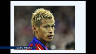 FIFA World Cup 2014 CONCACAF and Asia teams: Mark Haskins