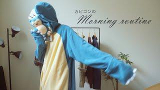 カビゴンのモーニングルーティン/Snorlax morning routine.