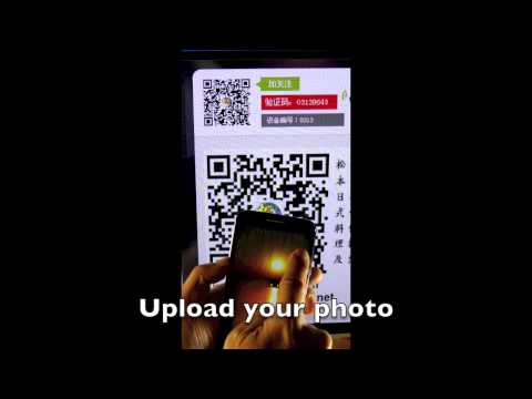 WeChat Advertising Panel & Photo Printer