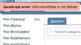 видео Unexpected Token Error