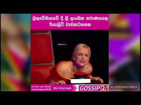 Sri lankan boy Lithuania reality show