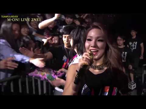 2NE1 - 'LONELY' LIVE PERFORMANCE (AON IN JAPAN)