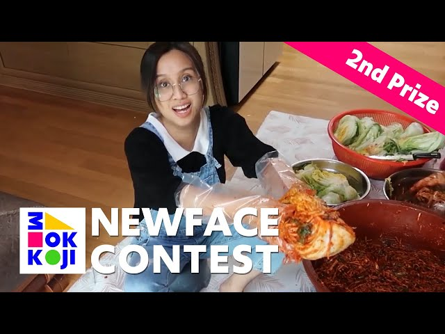 NewFace Contest Season 3 - Kimjang experience with my Korean mother-in-law (ironicalee21)