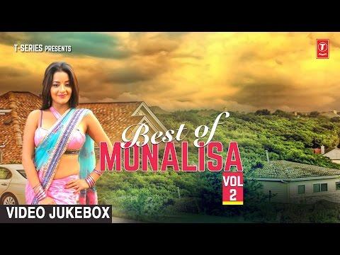 BEST OF MONALISA Vol.2 | Hot Bhojpuri...