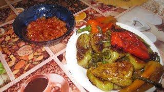 Рецепт пальчики оближешь! Жареные перцы с подливой из помидор и лука. Вкуснятина экзотическая кухня.