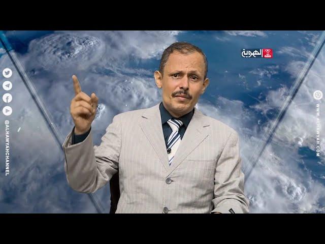 يمن كافيه   البن اليمني .. قلب مفتوح غزا العالم   قناة الهوية