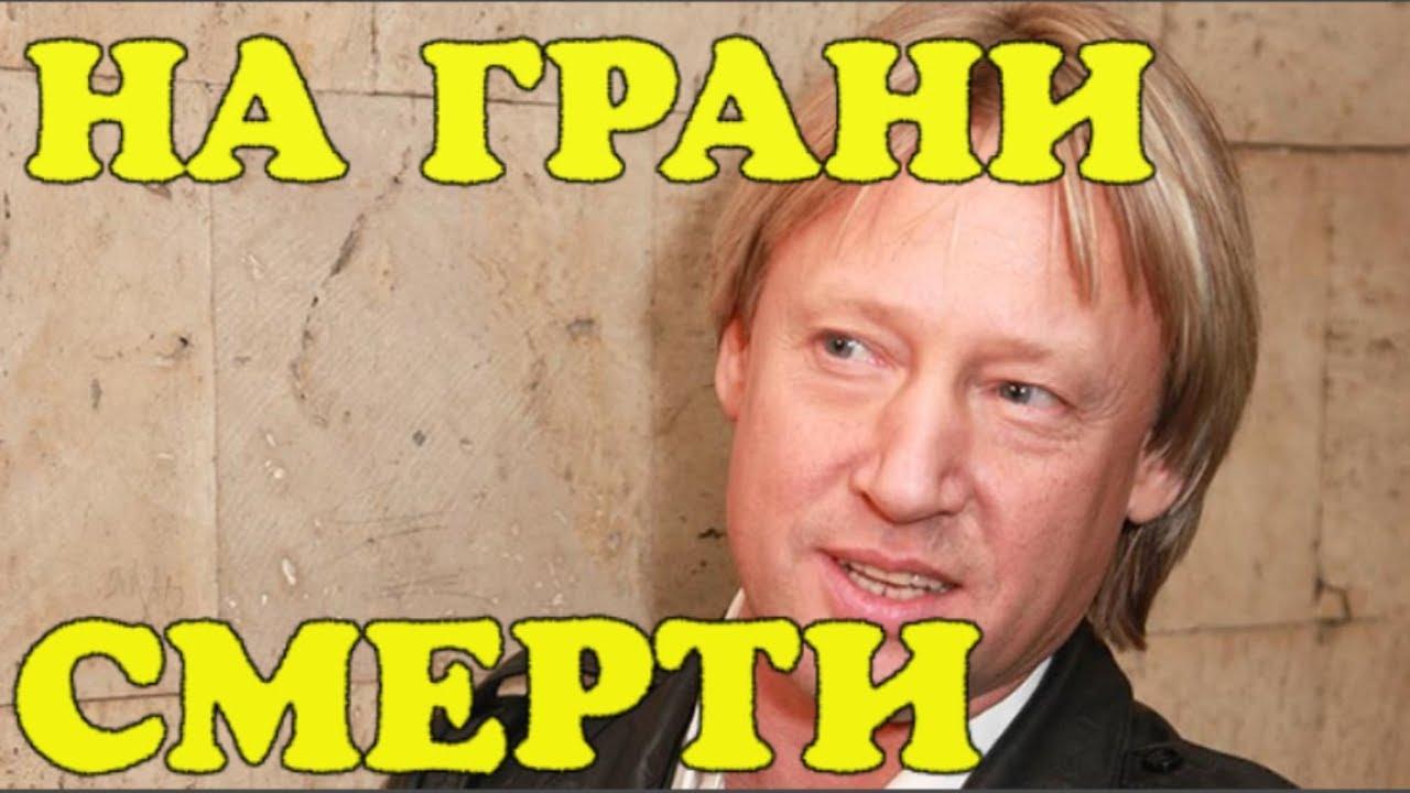 Дмитрий Харатьян оказался на грани cмepти!