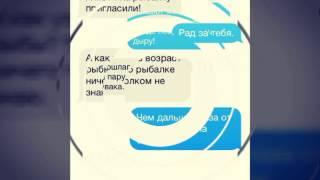 Смешные и прикольные СМС