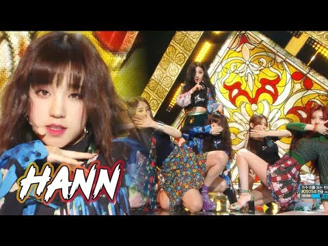 [Comeback Stage](G)I-DLE - HANN , (여자)아이들 -  한(一) Show Music core 20180818