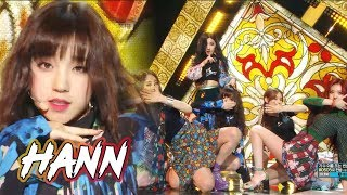 [Comeback Stage](G)I-DLE - HANN , () - () Show Music core 20180818