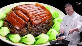 Chef's Favorite Braised Pork Recipe for Chinese New Year l 經典年菜 梅菜扣肉