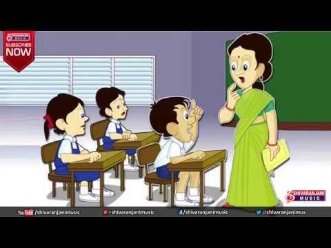 Moddabbai Telugu Comedy || Telugu School Comedy || Chirala Subbayya
