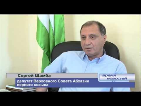 Как выглядит абхазский флаг