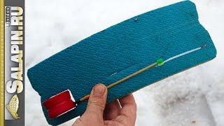 Переноска-мотовило для зимней удочки [salapinru](В этом видео речь пойдет о том, как удобно перенести удочку с лунки на лунку. Если удочка типа