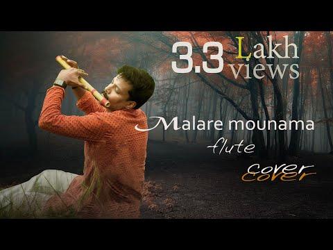 Malare Mounama  | Karana |[Flutu] By Dileep Babu .B