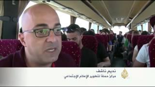 جهود شعبية فلسطينية لمنع إسرائيل الاستيلاء على قرى عربية