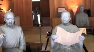 Япония. Японская деревня периода Эдо. 江戸時代の村
