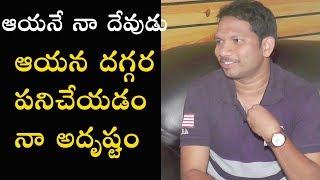 Rambabu Gosala About Legendary Writer in Cine Industry | Telugu Kiranam