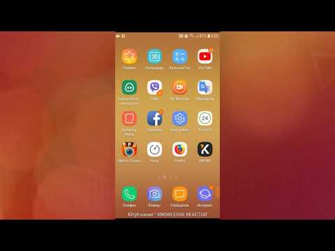КАК ВКЛЮЧИТЬ ОТЧЕТЫ О ДОСТАВКЕ СООБЩЕНИЙ НА ТЕЛЕФОНЕ Android Samsung
