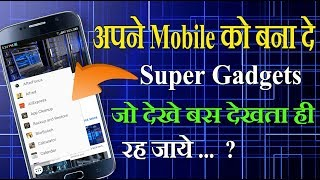 Make Your Mobile Phone As Like Super Gadget ( in Hindi ) By Digital Bihar ||