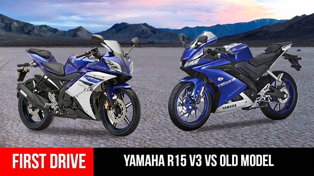 Sportsbike Yamaha R15 v3 0 VS Old model r15 v2|First Drive|